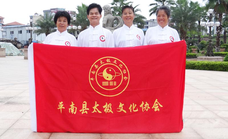 平南县太极文化协会培训中心2-1