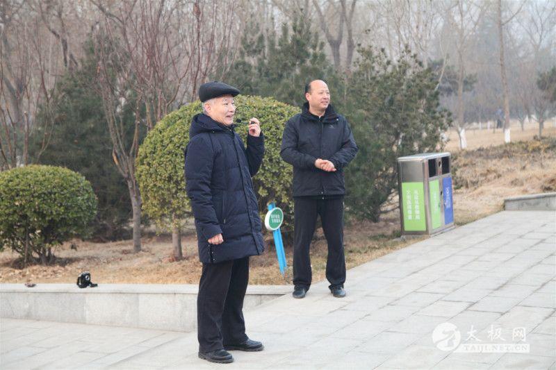 传统陈氏太极拳马虹支系太极单刀公益培训班圆满结业