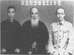 黄元秀谈太极推手 - 双丰收 - 双丰收博客小屋