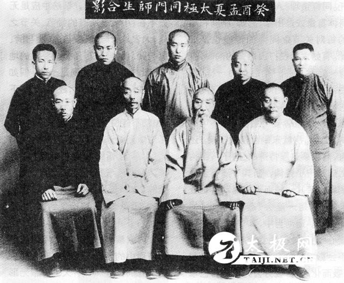 李经梧珍珍藏太极拳秘宗及其笺注(一) - 双丰收 - 双丰收博客小屋