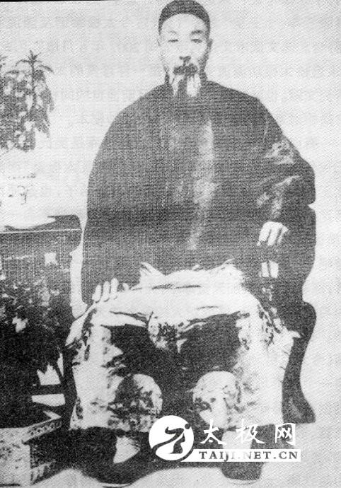 李经梧珍藏《太极拳秘宗》及其笺注(二) - 双丰收 - 双丰收博客小屋