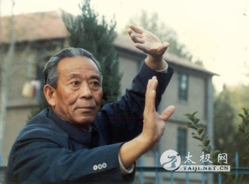 王培生传授---太极粘杆 - 双丰收 - 双丰收博客小屋