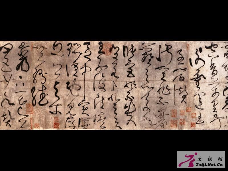 新32式太极剑音乐曲谱