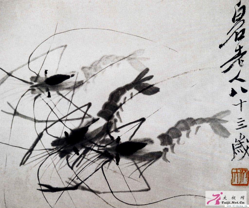 齐白石画虾才进入化境