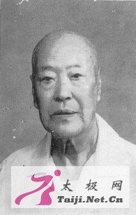 李雅轩先生太极打手回忆录 - 双丰收 - 双丰收的博客小屋