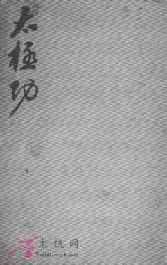 京剧连年有余曲谱
