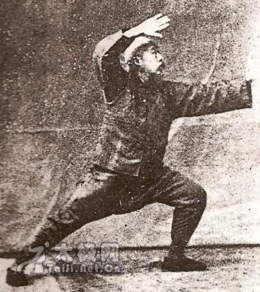 杨澄甫《太极拳术十要》解析 - 双丰收 - 双丰收的博客小屋