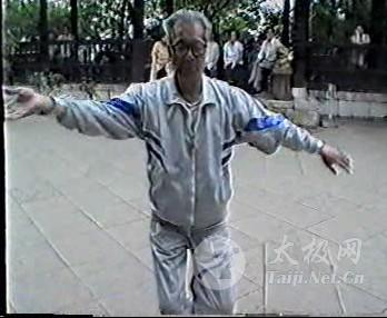 """太极拳""""无极""""体悟 - 双丰收 - 双丰收博客小屋"""