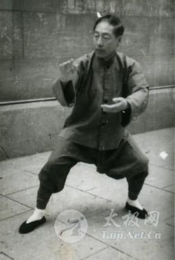 女人拳交囹�a�9�)z8_任刚和网友对杨氏太拳交谈 - 双丰收 - 双丰收博客小屋