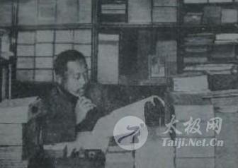 《病废闭门记》记录胡朴安 - 双丰收 - 双丰收博客小屋