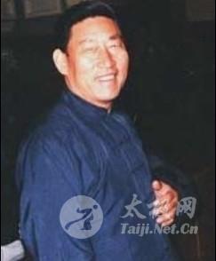 陈小旺解太极拳运动规律 - 双丰收 - 双丰收博客小屋