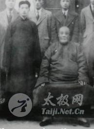 杨家武术体系概述 - 双丰收 - 双丰收博客小屋